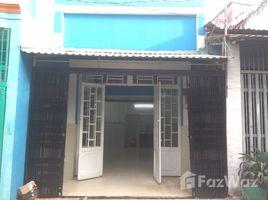 Studio House for sale in Binh Hung Hoa B, Ho Chi Minh City Chính chủ cần bán nhanh nhà mặt tiền đường số 4, p.BHH B, q. Bình Tân, cam kết giá rẻ nhất khu vực