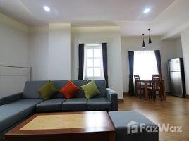 Studio Apartment for rent in Boeng Kak Ti Pir, Phnom Penh Other-KH-72300