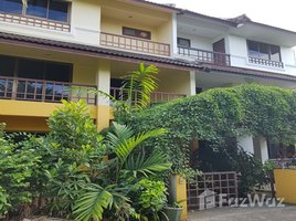 5 Bedrooms Townhouse for sale in Nong Chom, Chiang Mai Sunshine Village