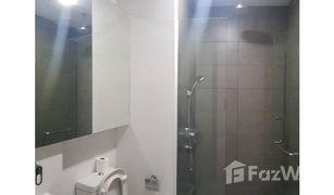 1 Bedroom Condo for sale in Aljunied, Central Region Sims Avenue