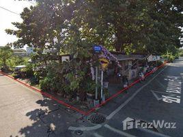暖武里 Tha Sai Land for Sale in Soi Nonthaburi 48 N/A 土地 售