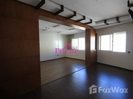 3 غرف النوم شقة للإيجار في NA (Charf), Tanger - Tétouan Location Appartement 100 m² QUARTIER ADMINISTRATIF Tanger Ref: LZ484