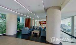 Photos 1 of the 前台大堂 at The Feelture Condominium