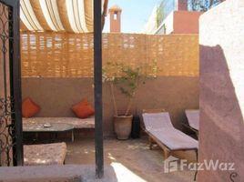 Marrakech Tensift Al Haouz Na Menara Gueliz Riad de grand confort à la Médina 3 卧室 别墅 售