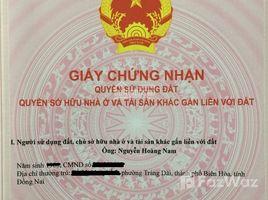 N/A Đất bán ở Long Hưng, Đồng Nai Cần tiền kinh doanh bán gấp 100m2 đất khu 4, Long Hưng, gần Aqua City, Biên Hòa, giá 1.75 tỷ HH 2%