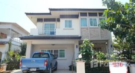 Available Units at Tropical Regent 1
