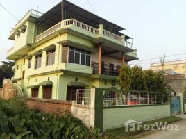 Koshi Biratnagar 6 Bedroom House for Sale in Biratnagar 7 卧室 屋 售