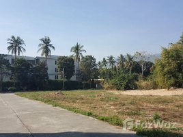 N/A Land for sale in Chang Phueak, Chiang Mai Land for Sale near Chiang Mai International Convention and Exhibition Centre