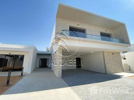 5 Bedrooms Villa for sale in Yas Acres, Abu Dhabi The Cedars Townhouses