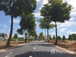 芹苴市 Binh Thuy Suất nội bộ nền shophouse (Stella Mega City) đường 17m chỉ 1.89 tỷ/nền DT 110m+66 (0) 2 508 8780.443.900 N/A 土地 售