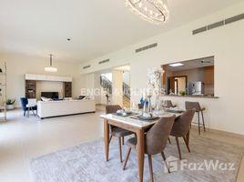 4 Bedrooms Villa for sale in , Dubai Nad Al Sheba 3