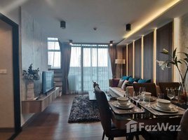 2 Bedrooms Condo for sale in Bang Chak, Bangkok The Unique Sukhumvit 62/1