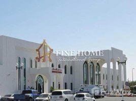 阿布扎比 Al Muneera Al Rahba N/A 土地 售