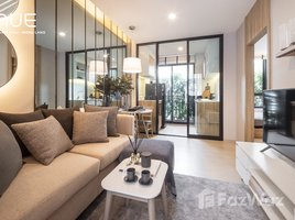 1 Bedroom Property for sale in Bang Khun Si, Bangkok NUE Noble Fai Chai - Wang Lang