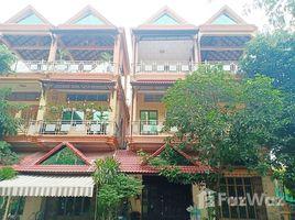 金边 Phnom Penh Thmei Other-KH-81375 6 卧室 联排别墅 售