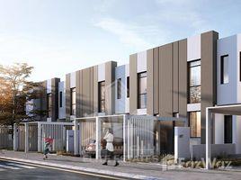 沙迦 Nasma Residence 2 卧室 屋 售