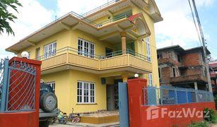 7 Bedrooms Property for sale in Sunakothi, Kathmandu
