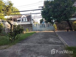N/A Land for sale in Bang Chak, Bangkok Land 97.5 Sqw for Sale In Soi Wachiratham Sathit 53