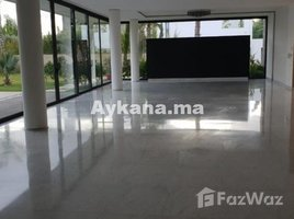 Rabat Sale Zemmour Zaer Na Agdal Riyad Vente Villa Rabat Souissi REF 1109 8 卧室 屋 售