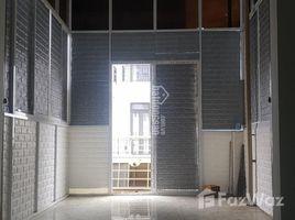 Studio House for rent in Phuoc Hai, Khanh Hoa Cho thuê nhà nguyên căn đường Vạn Kiếp, Phước Tân, Nha Trang. Liên hệ: +66 (0) 2 508 8780