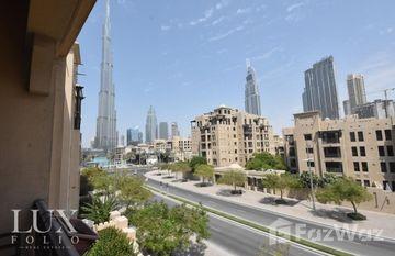 Kamoon 1 in Miska, Dubai
