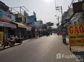 Studio House for sale in Binh Hung Hoa A, Ho Chi Minh City Bán gấp nhà MT kinh doanh đường Số 4, Gò Xoài, DT 4x15m, đúc lửng, giá 6,2 tỷ