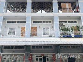 4 Bedrooms Apartment for sale in Chrang Chamreh Ti Pir, Phnom Penh Borey Vimean Phnom Penh