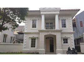 4 Bedrooms House for sale in Citeureup, West Jawa Bogor, Jawa Barat