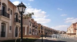 Available Units at Layan Residence
