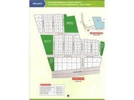 Maharashtra Ambad Wakeshwar, Wardha Road NH 7, Nagpur, Maharashtra N/A 土地 售