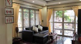 Available Units at Perfect Place Ramkhamhaeng 164