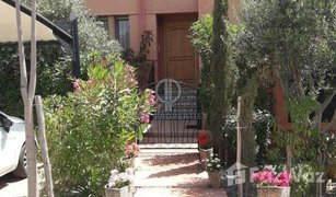 3 غرف النوم فيلا للبيع في NA (Marrakech Medina), Marrakech - Tensift - Al Haouz