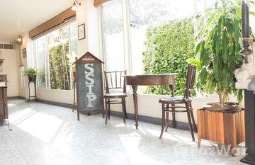SSIP Boutique Dhevej Bangkok in Bang Phlat, Bangkok