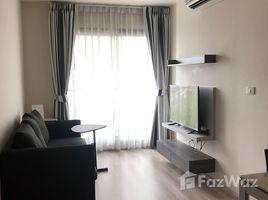 1 Bedroom Condo for rent in Din Daeng, Bangkok Centric Ratchada - Huai Khwang