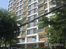 胡志明市 Ward 14 Cần bán tòa nhà 9 tầng góc 2 MT Lê Quang Định Bình Thạnh gần chợ Bà Chiểu 8x22m 36 tỷ +66 (0) 2 508 8780 开间 屋 售