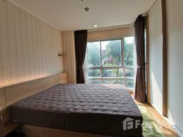 1 Bedroom Condo for rent in Huai Khwang, Bangkok U Delight at Huay Kwang Station