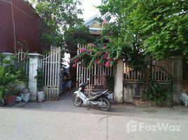 Kandal Ampov Prey Other-KH-55066 3 卧室 联排别墅 售