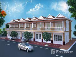 2 Bedrooms Townhouse for sale in Preaek Anhchanh, Kandal Borey Vimean Phnom Penh Ratanak Mungkul