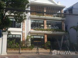 Studio Villa for rent in Voat Phnum, Phnom Penh Commercial Villa for Rent in Daun Penh