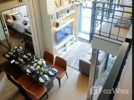 Studio Property for sale in Hua Mak, Bangkok IDEO New Rama 9