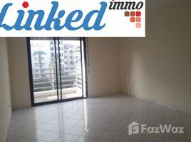 3 chambres Appartement a vendre à Na Anfa, Grand Casablanca Appartement de 3 chambres sans vis-à-vis.