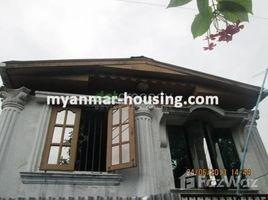 Kayin Pa An 1 Bedroom House for sale in Hlaing, Kayin 1 卧室 屋 售