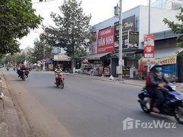 N/A Land for sale in Dong Hoa, Binh Duong Đất mặt tiền GS14 BigC Dĩ An 100m, thị xã Dĩ An, Bình Dương cách BigC 100m