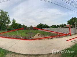 N/A บ้าน ขาย ใน สันโป่ง, เชียงใหม่ ที่ดินเปล่าแม่ริม วิวบ่อน้ำ และธรรมชาติ 1 งาน