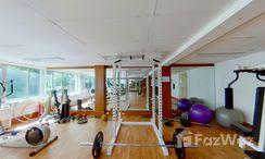 Photos 1 of the Communal Gym at Raintree Villa