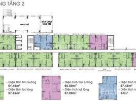 2 Phòng ngủ Chung cư bán ở Bình Chiểu, TP.Hồ Chí Minh Cao ốc TDH - Bình Chiểu