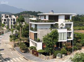河內市 Thach Hoa Cần bán suất ngoại giao dự án Phú Cát City, không chênh, cam kết rẻ nhất, LH ngay: +66 (0) 2 508 8780 N/A 土地 售