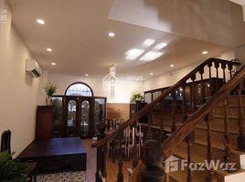 慶和省 Vinh Thai Bán nhà thiết kế kết hợp giữa hiện đại và cổ điển tại KĐT gói 4 Mỹ Gia, gần đường Võ Nguyên Giáp 3 卧室 别墅 售