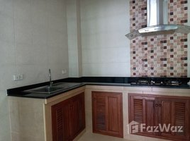 1 Bedroom House for sale in Ram Inthra, Bangkok Single Storey House in in Soi Nawamin 74 for Sale