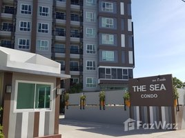 甲米 Ao Nang The Sea Condo 2 卧室 公寓 租